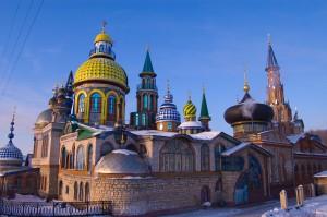OII_Im Dialog_Tartaren_Kazan_klein