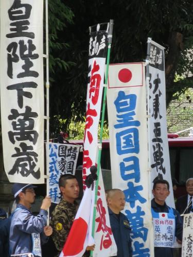 """Rechtsradikale mit nationalistischen Bannern am 14.8.2014 am Yasukuni Schrein, u.a. """"Der Krieg war kein Invasionskrieg"""", """"Der Krieg war ein Heiliger Krieg"""", """"Das Nanking-Massaker ist eine Luege"""", """"Lang lebe das Kaiserliche Japan"""". Foto: Torsten Weber"""